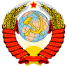 urss-coat-of-arms-of-the-soviet-union1